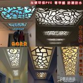 訂製客廳鏤空隔斷雕花現代簡約玄關屏風背景墻裝飾PVC吊頂通花板花格 原本良品