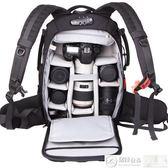 攝影包 銳瑪專業佳能尼康單反防盜背包攝影包戶外多功能數碼雙肩包相機包   居優佳品igo