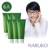 NARUKO牛爾 茶樹淨荳敷面潔膚泥6入