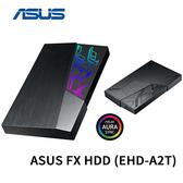 ASUS 華碩 FX (EHD-A2T) 2TB USB3.1 2.5吋 電競外接硬碟 Aura Sync同步燈效