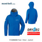 【速捷戶外】日本 mont-bell 1128600 Rain Hiker 男 防水透氣雨衣(初級藍),登山雨衣,防水外套,montbell