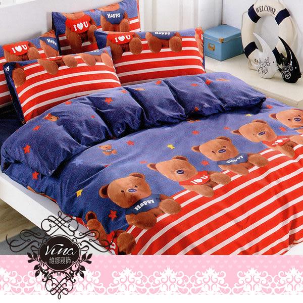 《晚安小熊》百貨專櫃精品薄床包組 100%MIT台製舒柔棉-雙人加大(6*6.2尺)