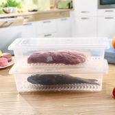 4個裝 大號廚房分類瀝水鮮盒塑膠冰箱冷藏冷凍儲藏盒食物收納盒【中秋節促銷】