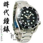 ~台南時代鐘錶SEIKO ~精工PROSPEX 強悍風格 潛水機械錶SBDC001J 6R