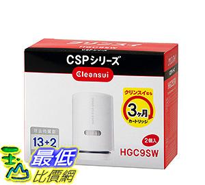 [東京直購] 三菱 濾心 2入裝 HGC9SW