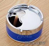 防風鐵金屬煙灰缸密封帶蓋不銹鋼家用