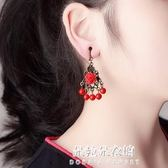 民族風耳環女宮廷古裝飾品氣質復古風古典新娘耳墜無耳洞耳夾  朵拉朵衣櫥