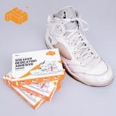 明朗體育赤蟻aj籃球鞋強力防水軟性膠水修鞋補鞋神器粘鞋膠水 水晶鞋坊