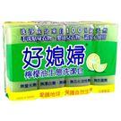 好媳婦檸檬油生態洗潔皂160g(4入)...