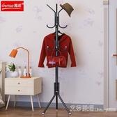 家用衣帽架臥室經濟型衣服架子落地簡易組裝創意單桿式包架秒殺價YYJ 艾莎嚴選