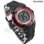 JAGA 捷卡 防水可游泳 冷光照明 小巧女錶 多功能運動電子錶 鬧鈴 計時碼錶 M1199-AG(黑粉)