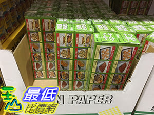 [COSCO代購] ALPHAMIC OVER PAPER 食物烹調專用紙 30公分X50公尺/2入 C111887