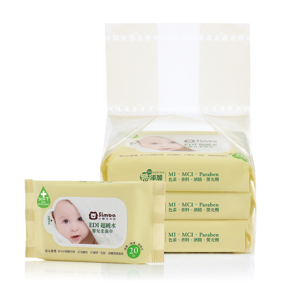 Simba小獅王辛巴 - EDI無添加嬰兒加厚柔濕巾20抽 3包/串