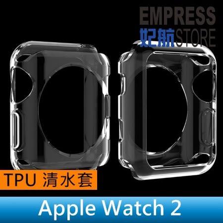【妃航】Apple Watch 2 蘋果手錶 2代 38/42 透明 TPU 軟套/清水套/矽膠套/保護套