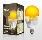 七盟Seventeam LED 24W 驅蚊燈 E27燈頭 ST-L024-RY1 台灣製造