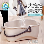 拖地桶 洗拖把桶長方形塑料大水桶加厚家用拖地擠水桶拖布海綿拖把清洗桶 3C優購