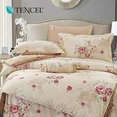 天絲 Tencel 古典美人 床包冬夏兩用被 特大四件組  100%雙面純天絲