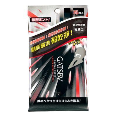 GATSBY 潔面濕紙巾(極凍型) 15枚入【屈臣氏】
