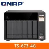 【綠蔭-免運】QNAP TS-673-4G 網路儲存伺服器