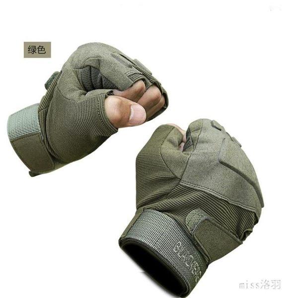 特種兵格斗半指手套男防割戶外運動騎行健身  hh2300 『miss洛羽』
