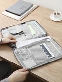 證件收納包護照保護套家用重要證件文件整理袋多功能卡包機票夾