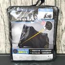 台灣尼龍機車防護罩 M號(材質厚實不易破) 機車防塵罩 機車套 摩托車罩 機車套 遮陽罩 防水