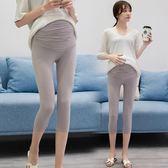 孕婦夏裝打底褲薄款莫爾代捏褶抽皺孕婦褲