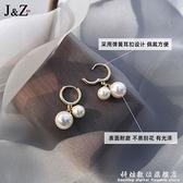 復古珍珠耳飾2021年新款潮耳環女氣質高級感夏季精致耳釘耳墜耳圈 科炫數位