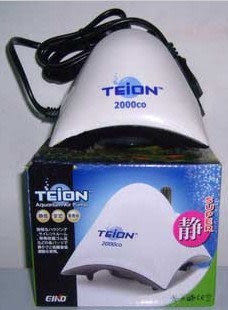 英光章魚系靜音氣泵TEION2000CO可調節氣泵
