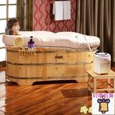 泡澡桶木質浴桶木桶浴桶成人浴盆家用泡澡桶全身實木浴缸大人洗澡桶衛生間 【免運】