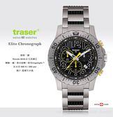 瑞士Traser Elite Chronograph 軍錶(鋼錶帶)-(公司貨) #105860