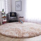 北歐地毯圓形書房吊籃吊椅陽臺墊子裝飾長毛毛絨床邊ins客廳臥室地墊WL2688【黑色妹妹】