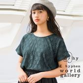 ❖ Autumn ❖ 蕾絲花邊短袖上衣 - E hyphen world gallery