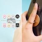 ✿現貨 快速出貨✿【小麥購物】金屬質感 手機指環扣 支架 手機/平板通用 單手支架【Y259】