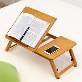桌面可調節 楠竹折疊電腦桌 床上桌 懶人桌子 小茶几 筆電桌 和室桌《YV9874》 HappyLife