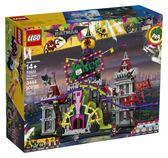 【LEGO樂高】Batman Joker Manor 樂高蝙蝠俠電影小丑遊樂場70922