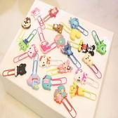 【易奇寶】日式創意卡通造型迴紋針  四支入裝 款式可選
