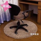 電腦椅地墊臥室家用電腦椅臥室墊子轉椅地墊圓形地墊可機洗xw
