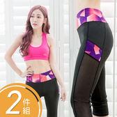 【Wonderland】速乾網紗彈力透氣7分運動褲2件組