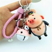 可愛豬八戒鑰匙鏈正韓卡通情侶鑰匙扣女士男款汽車鑰匙圈包包掛件 生日禮物
