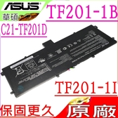 ASUS TF201-1I 平板電池(原廠)-華碩 C21-TF201D,TF201-1I103A,TF201-1I104A,TF201-1I015A,TF201-B1-CG,TF201-C1-CG
