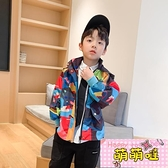 男童外套春裝2021新款兒童中大童迷彩薄款風衣春秋款洋氣【萌萌噠】