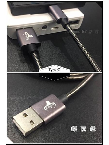 『Type C 金屬短線』SAMSUNG三星 A9 2018 A920F 充電線 快充線 傳輸線 線長25公分
