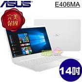 ASUS E406MA-0073GN5000 ◤0利率◢14吋窄邊框小資輕薄機首選(N5000/4G/128G/Win10 Home S)-白色