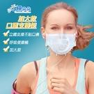 台灣出貨 現貨 立體透氣口罩架 加大口罩支架 口罩神器 3D立體 口罩支架 防掉妝口罩支架 口罩