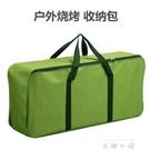燒烤爐收納包手提包拎包燒烤架便攜包戶外燒烤配件用品工具便攜包