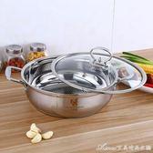 鍋具 304不銹鋼湯鍋火鍋鍋電磁爐家用商用不銹鋼鍋不粘鍋  艾美時尚衣櫥YYS
