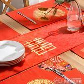 現代新中式紅色桌旗結婚喜慶中國風布藝餐桌電視櫃茶幾桌旗  居樂坊生活館