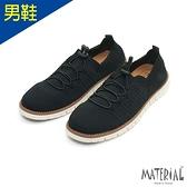 男鞋 飛織服貼懶人鞋 MA女鞋 T20071男