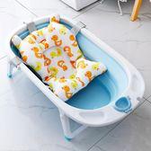 寶寶洗澡盆可坐躺嬰兒浴盆折疊通用新生兒大號兒童沐浴桶幼兒用品